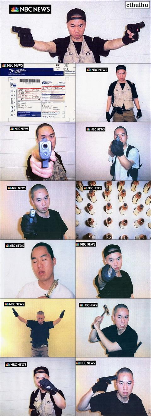 Cho Seung-Hui (A. Ishmael aka Ismael Ax), Virginia Tech Gunman