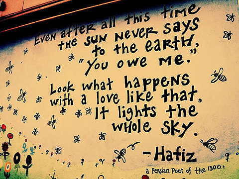 Hafiz - Sun and Earth